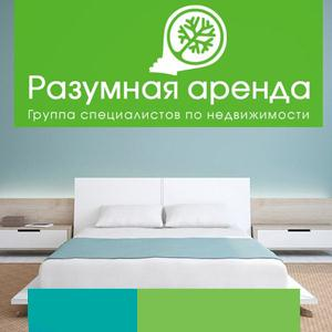 Аренда квартир и офисов Пронска