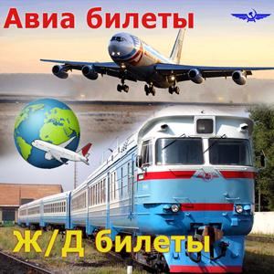 Авиа- и ж/д билеты Пронска