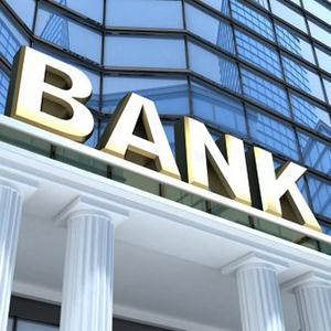 Банки Пронска
