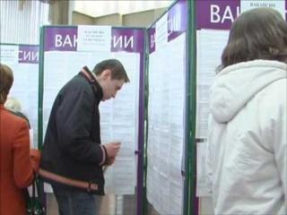 Центры занятости Пронска