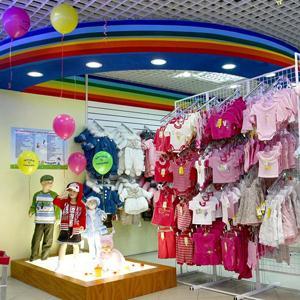 Детские магазины Пронска