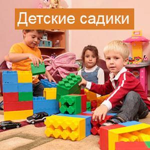Детские сады Пронска