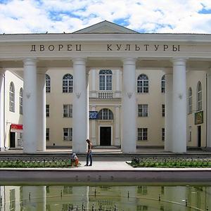 Дворцы и дома культуры Пронска