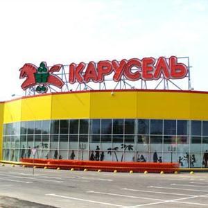 Гипермаркеты Пронска