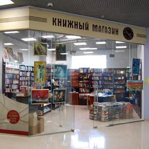 Книжные магазины Пронска