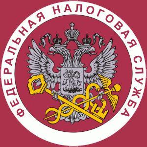 Налоговые инспекции, службы Пронска