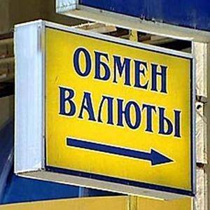 Обмен валют Пронска