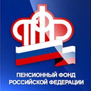 Пенсионные фонды Пронска
