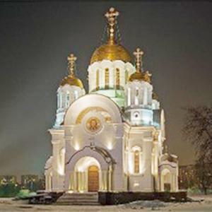 Религиозные учреждения Пронска