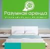 Аренда квартир и офисов в Пронске
