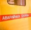 Аварийные службы в Пронске