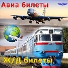 Авиа- и ж/д билеты в Пронске