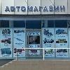 Автомагазины в Пронске