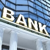 Банки в Пронске
