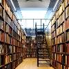Библиотеки в Пронске