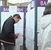 Центры занятости в Пронске