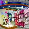 Детские магазины в Пронске