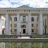 Дворцы и дома культуры в Пронске