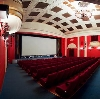Кинотеатры в Пронске