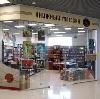 Книжные магазины в Пронске