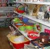 Магазины хозтоваров в Пронске