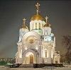 Религиозные учреждения в Пронске