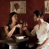 Рестораны, кафе, бары в Пронске
