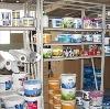 Строительные магазины в Пронске