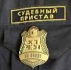 Судебные приставы в Пронске