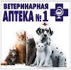 Ветеринарные аптеки в Пронске