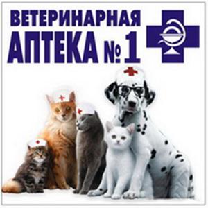 Ветеринарные аптеки Пронска